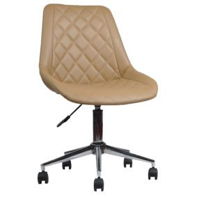 Wondrous Office Chairs Basics Download Free Architecture Designs Scobabritishbridgeorg